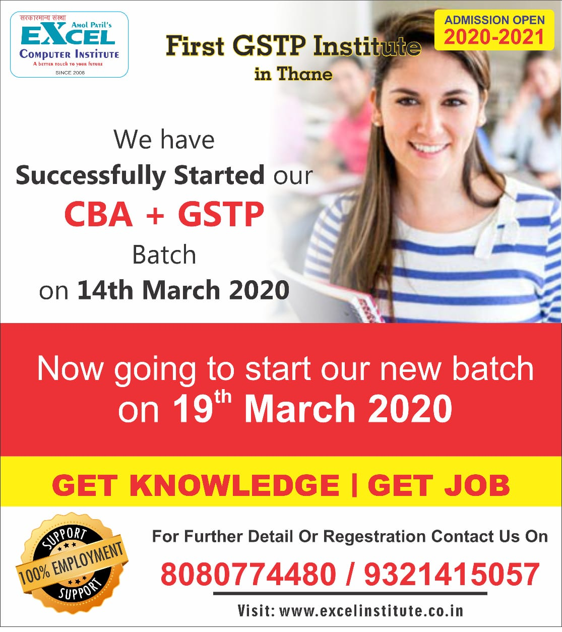 Excel Institute Offer